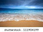 Gorgeous beach at Vina Del Mar, Chile - stock photo