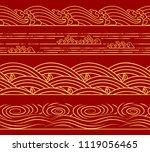 water sea waves set  ocean... | Shutterstock . vector #1119056465