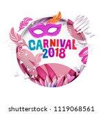 popular event in brazil....   Shutterstock .eps vector #1119068561