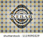 kebab arabic emblem. arabesque...   Shutterstock .eps vector #1119090329
