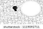dogs doddles with speech box... | Shutterstock .eps vector #1119092711
