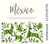 colorful mexican traditional...   Shutterstock .eps vector #1119125741