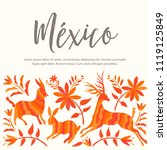 colorful mexican traditional...   Shutterstock .eps vector #1119125849
