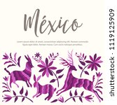 colorful mexican traditional...   Shutterstock .eps vector #1119125909