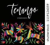 colorful mexican traditional...   Shutterstock .eps vector #1119126059