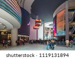 genting highlands  malaysia  ... | Shutterstock . vector #1119131894