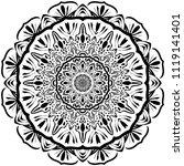 beautiful flower mandala  ...   Shutterstock .eps vector #1119141401
