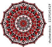 beautiful flower mandala  ...   Shutterstock .eps vector #1119141419