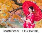 attractive asian woman wearing... | Shutterstock . vector #1119150701