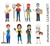 people of different professions.... | Shutterstock .eps vector #1119169877