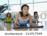 group of people practicing yoga ... | Shutterstock . vector #111917549