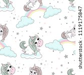 seamless pattern with unicorns... | Shutterstock .eps vector #1119175847