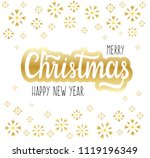 merry christmas and happy new... | Shutterstock .eps vector #1119196349