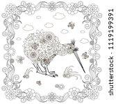 flowers kivi in flowers frame...   Shutterstock .eps vector #1119199391