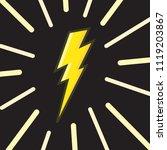 lightning icon. vector design | Shutterstock .eps vector #1119203867