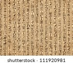 egypt hieroglyphs  grunge... | Shutterstock .eps vector #111920981