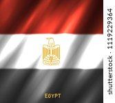 national egypt flag background. ... | Shutterstock . vector #1119229364