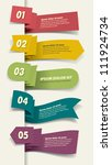 set of paper tag labels | Shutterstock .eps vector #111924734