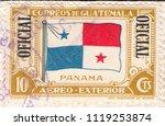 guatemala circa 1938 a stamp... | Shutterstock . vector #1119253874