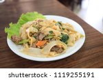 Small photo of Delicious food in Cambodia