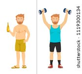 the same man before and after...   Shutterstock .eps vector #1119300134