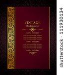 vintage background  antique ... | Shutterstock .eps vector #111930134