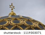 Dome of the new Berlin Synagogue with Star of David