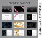 modern business card set design. | Shutterstock .eps vector #1119305861