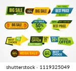 Sale stickers. Price tag label. Banner sticker or special colorful abstract flyer for mega big special cheap web sales badge. Graphic for offer labels design template vector isolated symbol collection | Shutterstock vector #1119325049