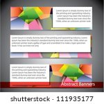 vector . abstract squares 2 | Shutterstock .eps vector #111935177