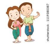 Cute Couple Cartoon Of...