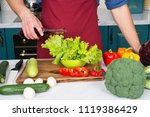 measure accurately. nothing... | Shutterstock . vector #1119386429