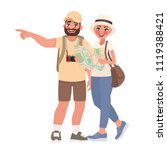 couple of tourists visiting the ... | Shutterstock .eps vector #1119388421