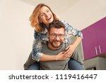 lovely couple having fun... | Shutterstock . vector #1119416447