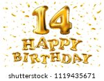 raster copy 14 years... | Shutterstock . vector #1119435671