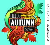 autumn discounts  background... | Shutterstock .eps vector #1119441191