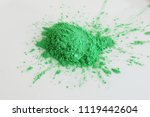 green mica pigment powder for...   Shutterstock . vector #1119442604