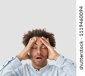 shot of depressed mixed race... | Shutterstock . vector #1119460094