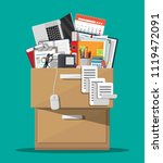 office furniture. case  box... | Shutterstock .eps vector #1119472091