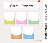 school timetable with notes... | Shutterstock .eps vector #1119496634