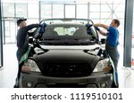 automobile special workers... | Shutterstock . vector #1119510101