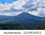 mount agung bali indonesia  | Shutterstock . vector #1119514511