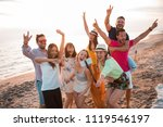 happy multiracial young people... | Shutterstock . vector #1119546197