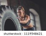 sports young girl with a wheel... | Shutterstock . vector #1119548621