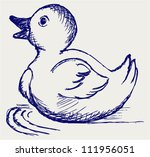 Nice Small Duckling. Doodle...