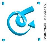 set of 3d arrow vector icons.... | Shutterstock .eps vector #1119564179