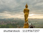 the buddha is on top of the... | Shutterstock . vector #1119567257