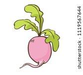 radish cartoon isolated. hand... | Shutterstock .eps vector #1119567644