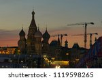 red square  moscow  russia  ... | Shutterstock . vector #1119598265