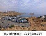 Small photo of Muscat, Oman, May 1, 2017: A panoramic view of Marina Bander al Rowdha in Muscat